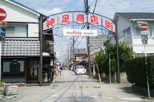 長岡京探訪【中】海印寺編 ~西山山麓の丘陵地帯