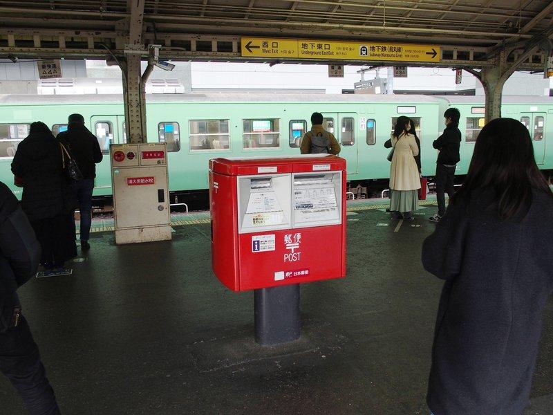 駅 の ホーム ポスト